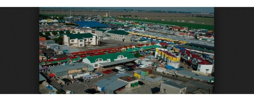 Оптовый рынок Одесса 7 км