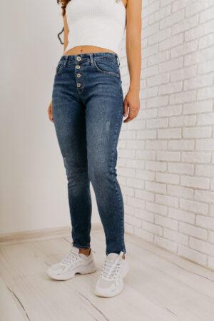 Женские джинсы бойфренды Woox 1044