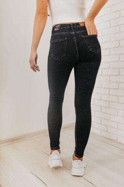 Женские джинсы скинни It's Basic 1721W20-1