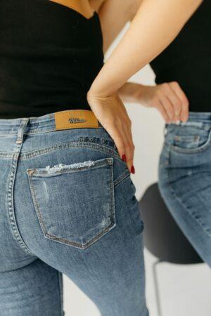 Женские джинсы Woox 0741