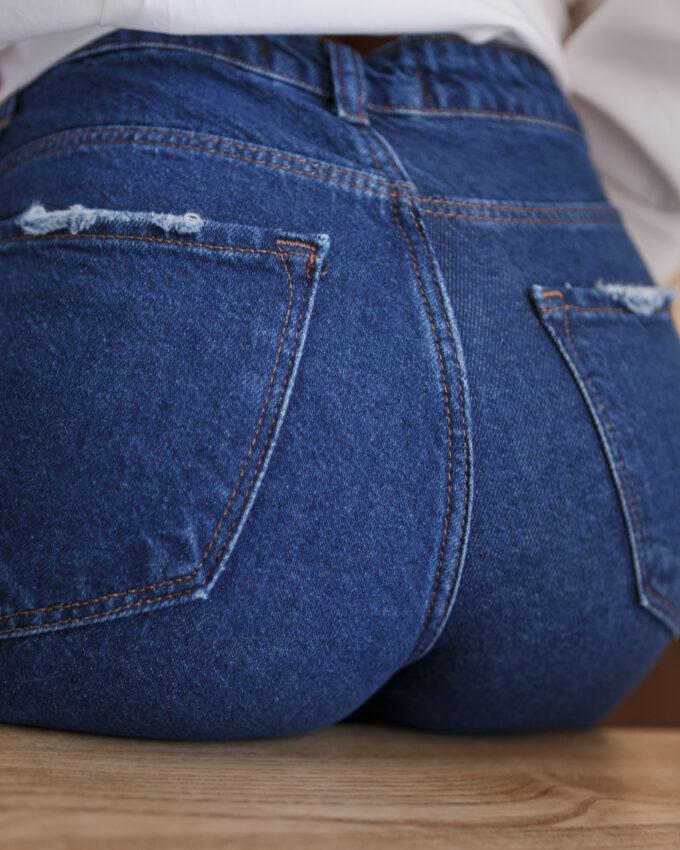 Женские джинсы Powermixs 736