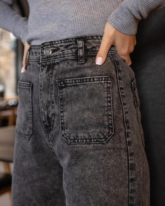 Женские джинсы It's basic 1798W20-4